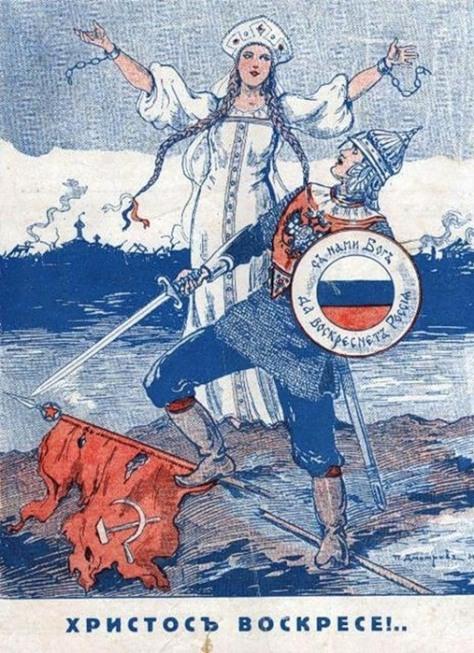 Manifesto di propaganda del movimento controrivoluzionario.jpg
