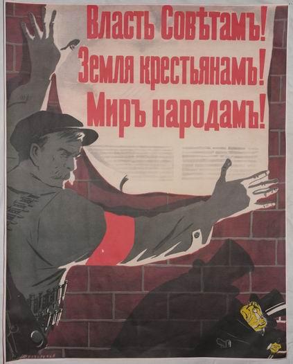 Pace, terra e potere ai Soviet