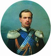 Alessandro III Romanov
