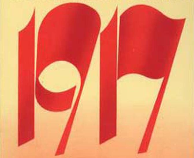 La rivoluzione fuori del mito