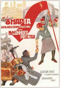8 marzo rivoluzione.png