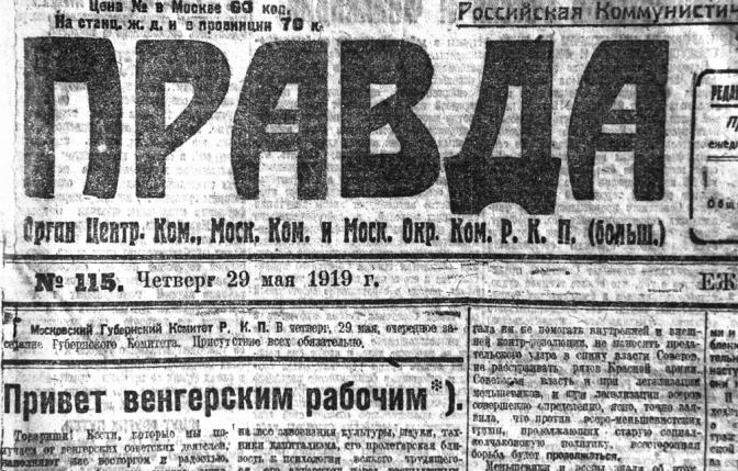 I 22 giorni di Stalin dirigente bolscevico a Pietrogrado nel marzo 1917