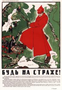 Trotsky guerra civile poster
