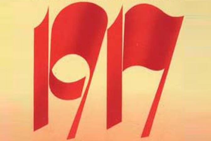 Torino, Sinistra Anticapitalista e l'anniversario