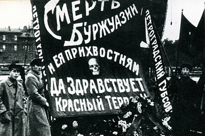 I bolscevichi e l'antisemitismo