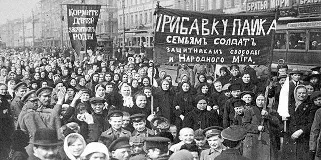 Socialismo, internazionalismo e questione nazionale